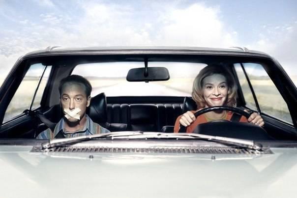 Чего бояться, если в соседнем автомобиле девушка